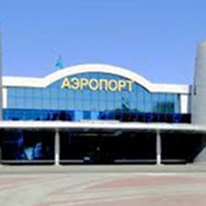 Аэропорты Набережных Челнов