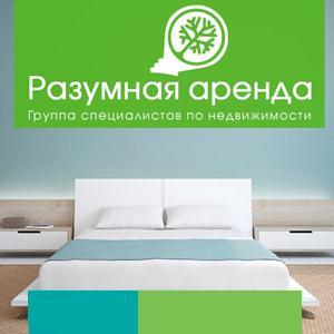 Аренда квартир и офисов Набережных Челнов