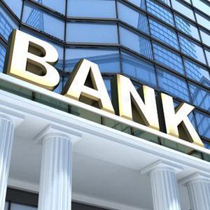 Банки Набережных Челнов