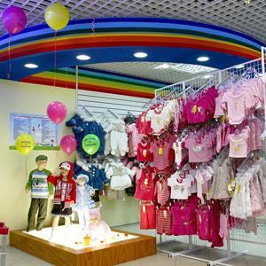 Детские магазины Набережных Челнов