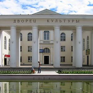 Дворцы и дома культуры Набережных Челнов