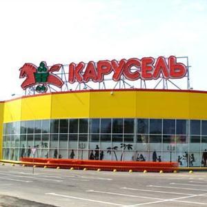 Гипермаркеты Набережных Челнов