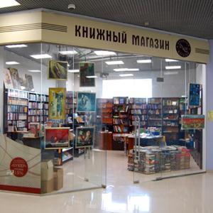 Книжные магазины Набережных Челнов