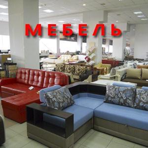 Магазины мебели Набережных Челнов