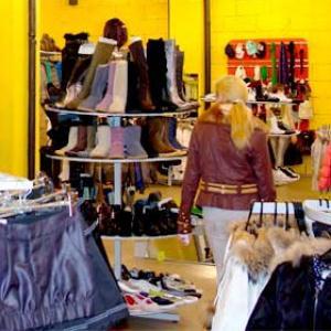 Магазины одежды и обуви Набережных Челнов