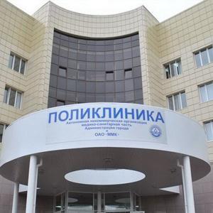 Поликлиники Набережных Челнов