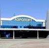 Аэропорты в Набережных Челнах