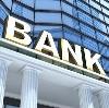 Банки в Набережных Челнах
