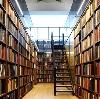 Библиотеки в Набережных Челнах