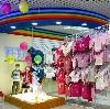 Детские магазины в Набережных Челнах