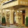 Гостиницы в Набережных Челнах