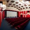 Кинотеатры в Набережных Челнах