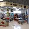 Книжные магазины в Набережных Челнах