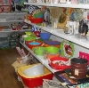 Магазины хозтоваров в Набережных Челнах
