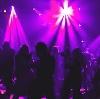 Ночные клубы в Набережных Челнах