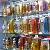 Парфюмерные магазины в Набережных Челнах
