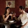 Рестораны, кафе, бары в Набережных Челнах