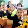 Школы в Набережных Челнах