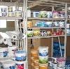 Строительные магазины в Набережных Челнах