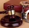 Суды в Набережных Челнах