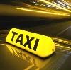 Такси в Набережных Челнах