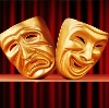 Театры в Набережных Челнах