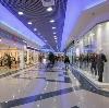 Торговые центры в Набережных Челнах