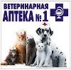 Ветеринарные аптеки в Набережных Челнах