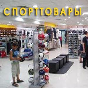 Спортивные магазины Набережных Челнов
