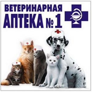 Ветеринарные аптеки Набережных Челнов