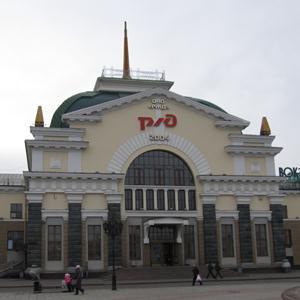 Железнодорожные вокзалы Набережных Челнов